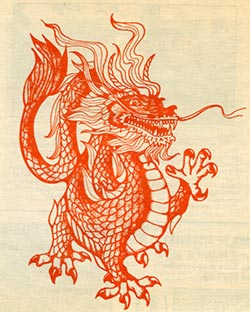 dragon-stamp