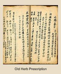 Old herbal prescriptions