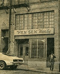 Hen Sen Old Storefront in 50's