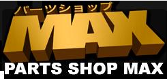 Parts Shop MAX Taiwan
