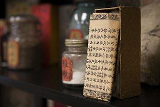 Old herbal medicine