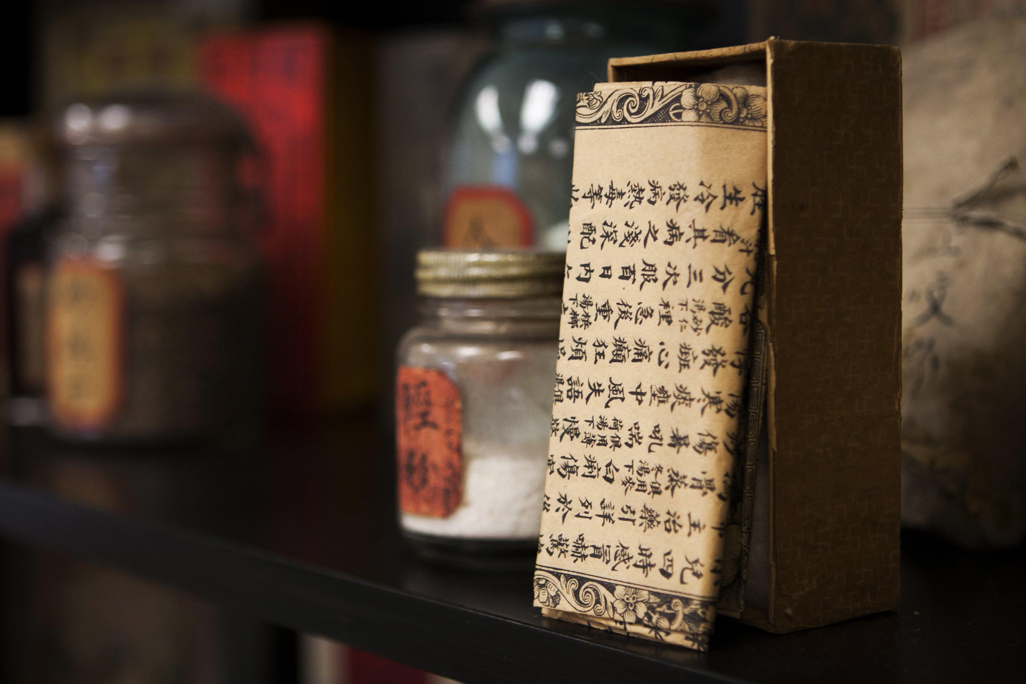 Old herbal medicine cabinet